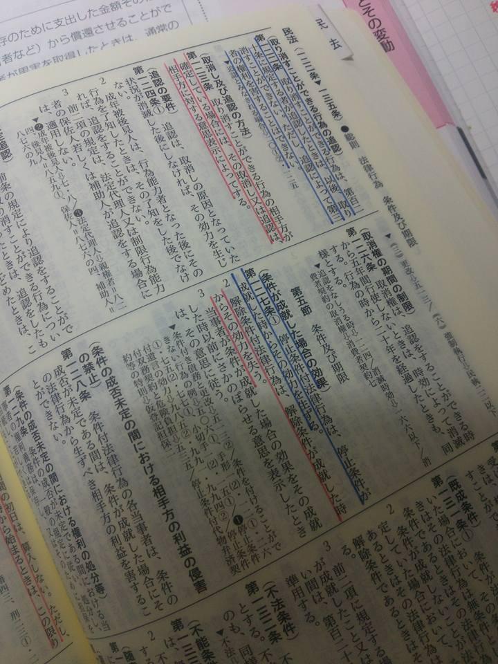 アップロードファイル 21-1.jpg